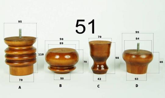 noga-51