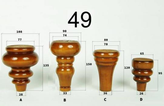 nogi-49